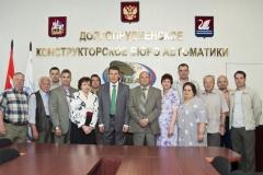 The 50th anniversary of the Director DDBA Golubyatnikov V.N.