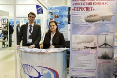 The exhibition «High technologies of XXI century 2011»