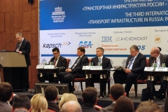 III International Forum «Transport Infrastructure in Russia - an Innovative Way of Development»